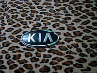 Эмблема KIA  130х65 мм
