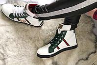 Женские ботинки Гуччи .Натуральная кожа