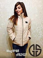 Женская куртка 44, фото 1