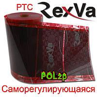 Саморегулирующаяся нагревательная пленка RexVa PTC теплый пол