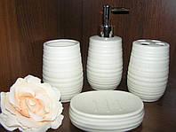"""Набор аксессуаров для ванной комнаты, 4 пр. """"Белый гранит"""""""