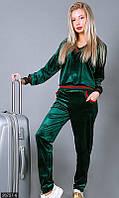 Спортивный костюм велюр 26738-1