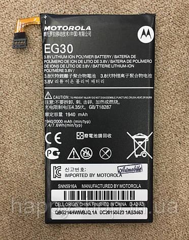 Батарея Motorola RAZR M XT902/XT905 (EG30) оригинал, фото 2