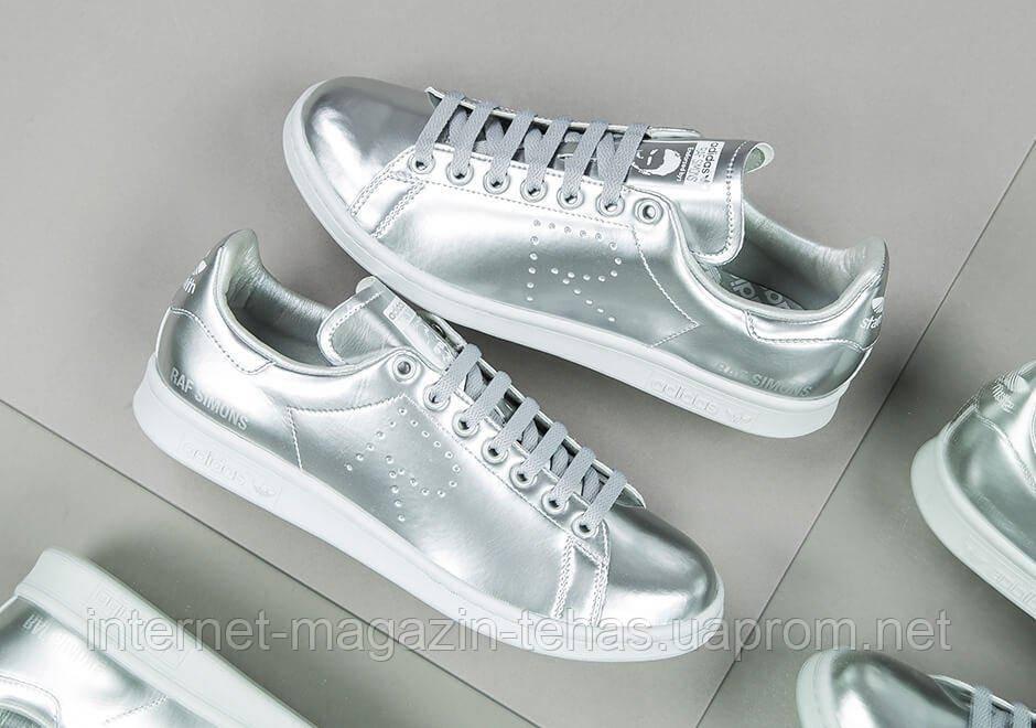 bd5b65246ff0 Серебристые кроссовки женские Raf Simons x Adidas Stan Smith Metallic Silver