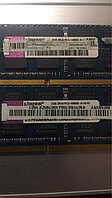 Память Kingston 2Gb So-DIMM PC3-10600S DDR3