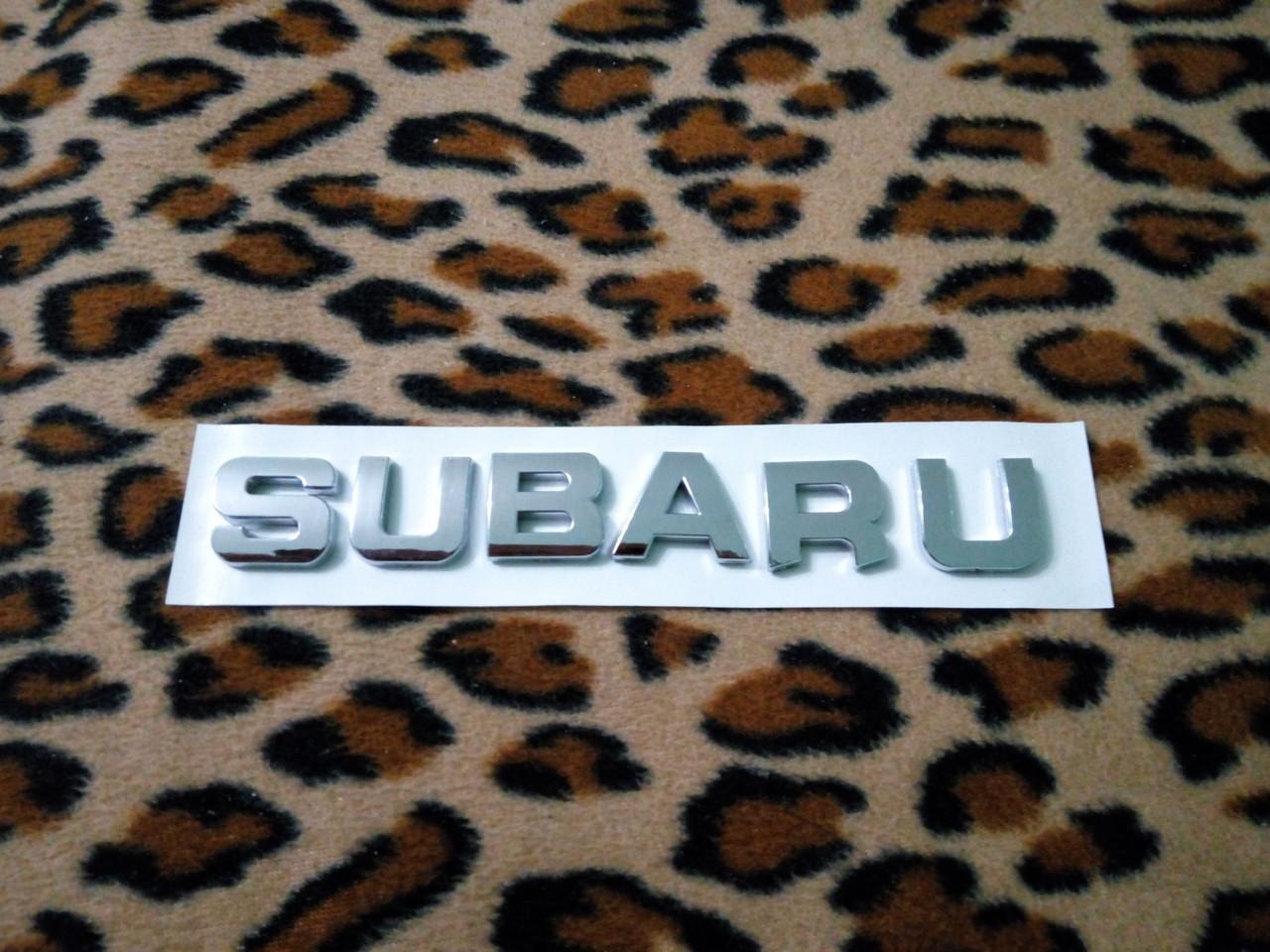 Надпись SUBARU  158х23 мм