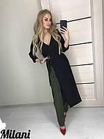 Женский брючный костюм с длинным кардиганом