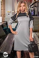 Стильное платье с рюшами серого цвета. Модель 17349. Размеры 42-48 44/46, Серый