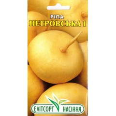 Семена репы Петровская 1 3 г