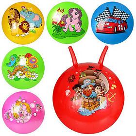 Мяч для фитнеса детский MS 0484 (55 см) с рожками
