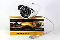 Камера наблюдения CAMERA 278 4mm (+ крепление + адаптер) Акция!