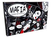 Мини-игра Mafia /70/
