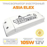 Электронный понижающий трансформатор GD-9928 105W для галогенных ламп 12V (105Вт 12В) с защитой, фото 1