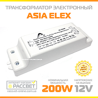 Электронный понижающий трансформатор GD-9928 200W для галогенных ламп 12V (200Вт 12В) с защитой, фото 1