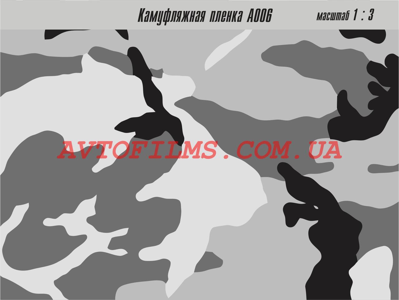 Серый военный камуфляж KPMF A006