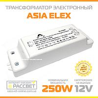 Электронный понижающий трансформатор GD-9928 250W для галогенных ламп 12V (250Вт 12В) с защитой