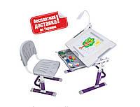 Растущий комплект парта+стул для дома ТМ Cubby KARO Purple