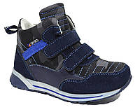 Демисезонные детские ботинки для мальчика, Солнце blue, 29