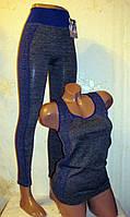 Женский костюм для фитнеса лосины + майка, размер 42-50
