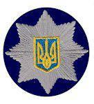 Кокарда Полиция темно-синяя (круг)