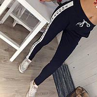 Женские спортивные штаны брюки с лампасами Vogue синие 42 44 46 48