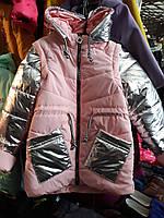 Демисезонная  куртка для девочки трансформер