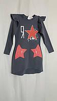 Сукня для дівчинки з крильцями з кишенями Платье для девочки с карманами со звездой