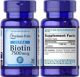 Puritan's Pride, Биотин, 7500 мкг, 50 таблеток