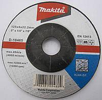 """Абразивный шлифовальный круг, зачистной диск MAKITA 125x6x22,23 - 5"""" x 1/4"""" x 7/8""""A24R-BF Japan EN12413"""
