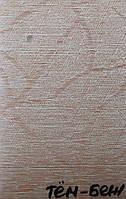 Вертикальные жалюзи ткань Саванна Тёмно-бежевый