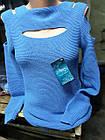 Стильный женский свитер с прорезями