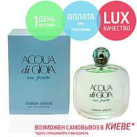 Giorgio Armani Acqua Di Gioia Eau Fraiche. Eau De Parfum 100 ml / Парфюмированная вода Армани 100 мл