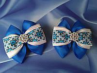 Бант Синяя вышиванка 2 из репсовой ленты, фото 1