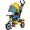 Детский трехколесный велосипед LE-3-02UKR желто-голубой