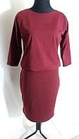 Повседневное женское платье однотонное из трикотажа Сукня з трикотажу однотонна