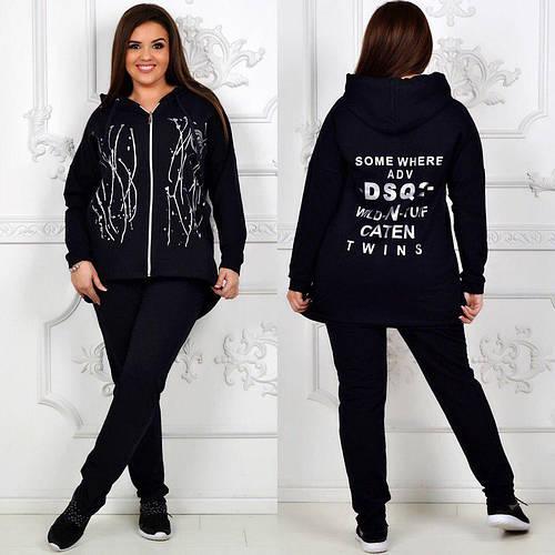 99215b9c3a4b Женский спортивный костюм   продажа, цена в Одесской области. спортивные  костюмы от