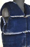 Детская меховая жилетка синяя для девочки 6, 8, 9 лет, Николаев