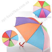 Зонтик детский MK 0517 купить со склада не дорого