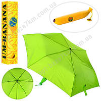 Зонтик детский чехол-банан MK 0873 купить со склада не дорого