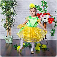 Сценическое детское платье одуванчика