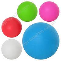 Мяч детский MS 0020 купить со склада не дорого