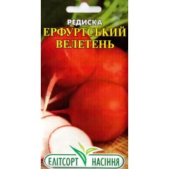 Семена редиса Эрфуртский великан  3 г