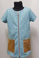 Кардиган с кожаными карманами р.134-152 голубой