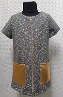 Кардиган с кожаными карманами р.134-152 серый