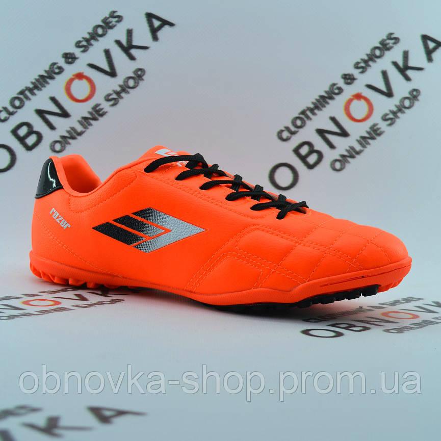 Ярко-оранжевые сороконожки детские - Интернет-магазин одежды и обуви в  Харькове 56488ac8506