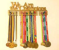 "Медальница ""We are the champions"""