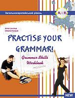 Practise Your Grammar | Пособие по грамматике | Юркович | Лібра Терра