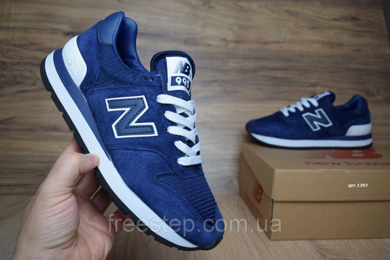 Мужские кроссовки в стиле New Balance 995 синие   продажа, цена в ... dffd09fb24b