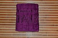 Полотенце бамбуковое лицевое, 50х90, Жасмин