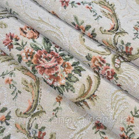 Гобелен ткань, цветочный вензель, белый